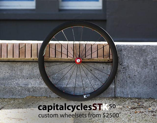 STK Wheelsets