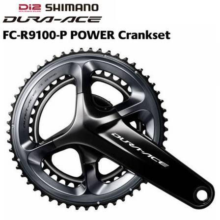 Shimano 9100 Dura Ace power meter - With Chainrings